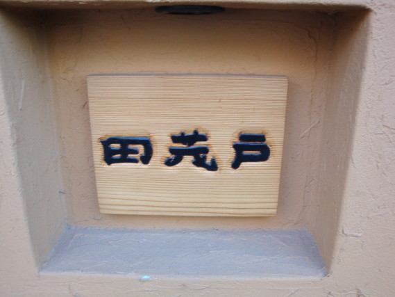 DSC07468_1.JPG