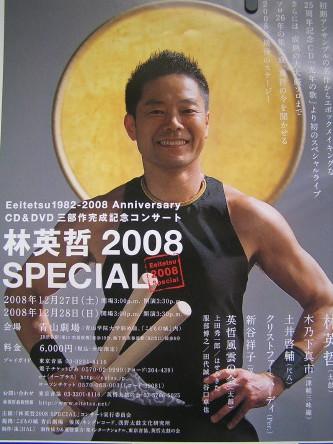 PC240188_1.jpg