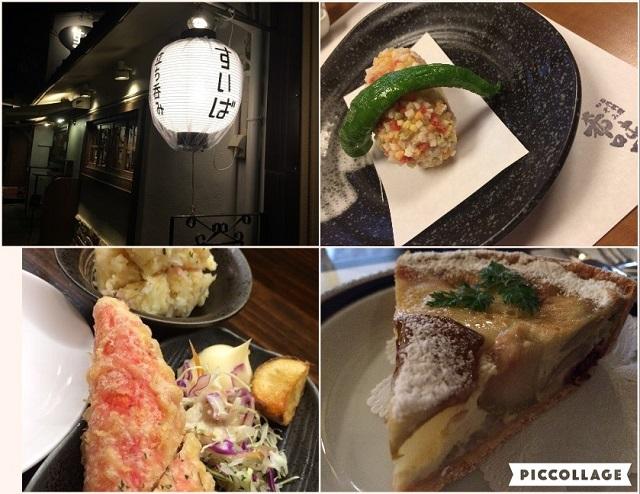 Collage 2018-12-05 12_34_57.jpg